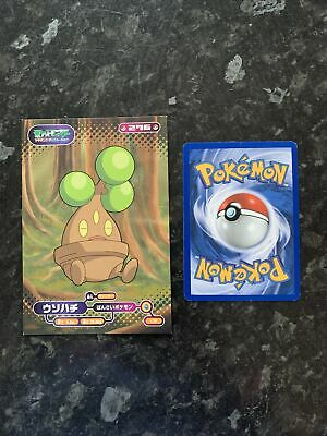 Advanced Generation Bromides Pokemon Card Diamond And Pearl Bonsly