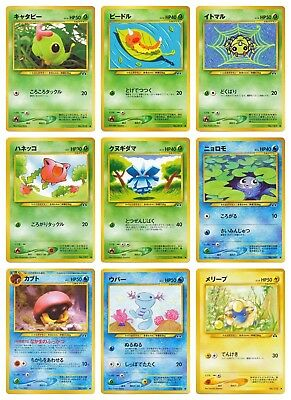 Japanese Pokemon Cards Neo 2 Discovery 2000 Commons (CHOOSE CARD)