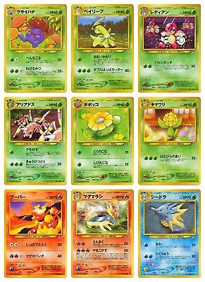 Japanese Pokemon Cards Neo Genesis 1999 Uncommons (CHOOSE CARD)