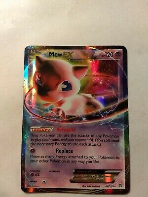 Mew EX Pokemon Card from Dragons Exalted (46/124)