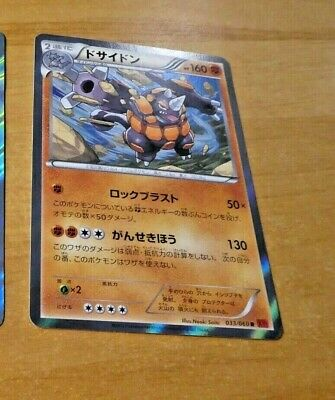 POKEMON JAPANESE CARD HOLO CARTE 033/060 Rhyperior XY1 MADE IN JAPAN **