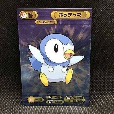 Piplup Pokemon Diamond pearl Card Japanese Bromides DX 21 Very Rare Japan F/S 2