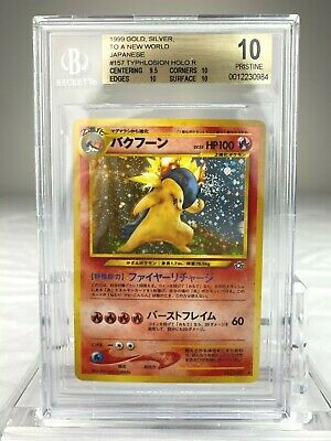 BGS 10 Pristine 1999 Pokemon Typhlosion Neo Genesis Japanese To a New World #157