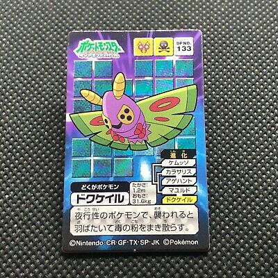 Dustox 133 Pokemon Menko Diamond pearl Nintendo Rare Japanese Japan F/S