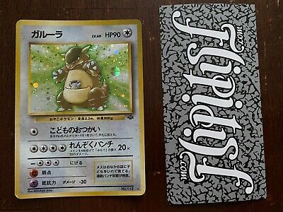 Vtg 1996 Pokemon Kangaskhan Jungle Set Pocket Monsters Holo Card Japanese 115
