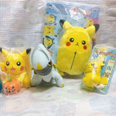 NEW Pokemon Center Arceus Plush Toy Other Pikachu Set