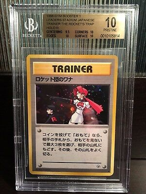 POP 1 BGS 10 PRISTINE Japanese The Rocket's Trap Holo Gym Heroes/Leaders Pokemon