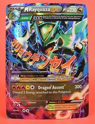 Pokemon TCG English Card Roaring Skies M Rayquaza EX 61/108 Holo Ultra Rare