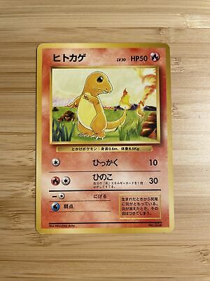 Pokemon Charmander Base Set Japanese 1st Edition No Rarity Symbol 1996 EXC #2
