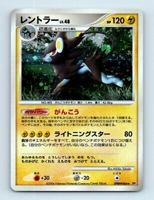 Luxray DPBP#466 Holo DP1 Diamond & Pearl Japanese Pokemon Card