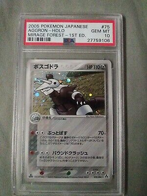 Aggron 1st Edition Japanese Pokemon 2005 Mirage Forest EX Legend Maker - PSA 10