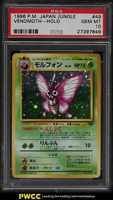1996 Pokemon Japanese Jungle Holo Venomoth #49 PSA 10 GEM MINT