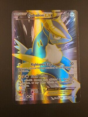 Cobalion EX 133/135 Plasma Storm Set FULL ART Pokemon Card LP