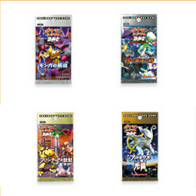 DPt Pokemon Cards Japanese -Choose A Card-