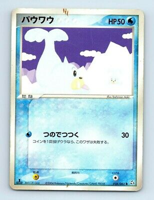Seel 028/082 1st Ed EX FireRed LeafGreen Japanese Pokemon Card r78 ~ Heavy Play