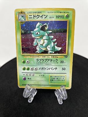 1996 Nidoqueen No. 031 Pokemon Card Japanese Holo Rare Jungle played