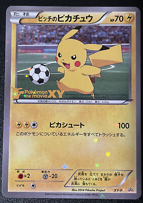 Pitch's Pikachu XY-P Promo Soccer Pokemon Card Japanese Excellent