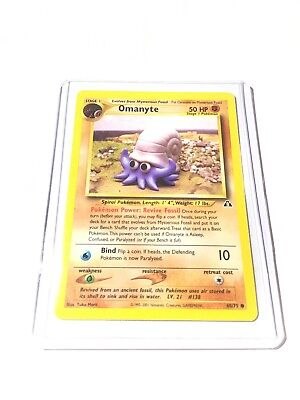 OMANYTE - Neo Discovery Set - 60/75 - Common - Pokemon Card - Unlimited - NM