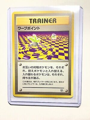 WARP POINT - Japanese Gym Challenge - TRAINER - Common - Pokemon - NM