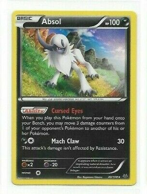 Pokemon HOLO ABSOL Roaring Skies  40/108 Fresh out of the pack!