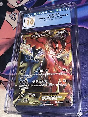Yveltal EX 187/171 Best of XY Pokemon CGC 10 GEM MINT PSA BGS