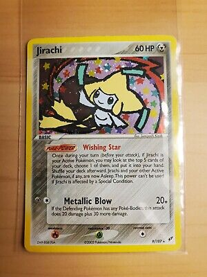 You Choose! Pokemon Cards EX Deoxys Grade Ready Vintage 2005