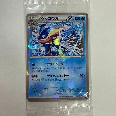 Pokemon Card Xy Promo Greninja Out Of Print Familymart Gift Campaign