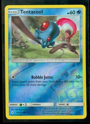 Pokemon TENTACOOL 40/214 Unbroken Bonds Rev Holo - MINT