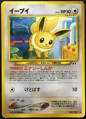 Eevee Neo Discovery No.133 Japanese Pokemon Card Nintendo From Japan F/S