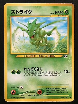 Scyther Neo Discovery No.123 Japanese Pokemon Card Nintendo From Japan