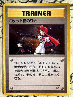 The Rocket's Trap Gym Heroes Holo Lightly Played Japanese Pokemon Card