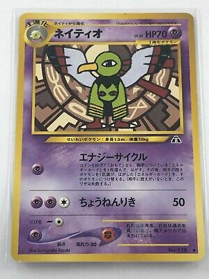 Carte Pokemon - Xatu - Neo Discovery No. 178 - Occasion - Jap