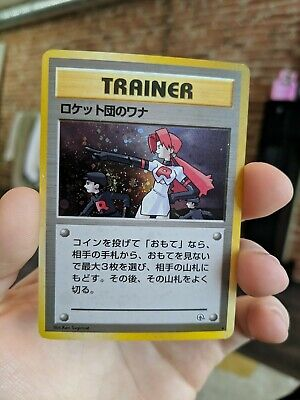 The Rocket's Trap Holo Japanese Pokemon Card Gym Heroes 🚀🔥