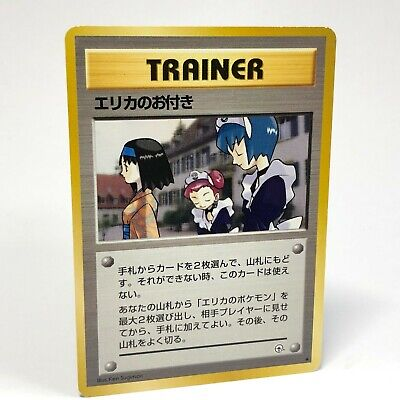 1998 Pokemon JAPANESE (MP) ERIKA'S MAIDS Trainer Card (GYM HEROES) TCG