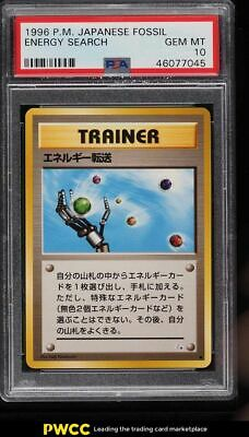 1996 Pokemon Japanese Fossil Energy Search PSA 10 GEM MINT