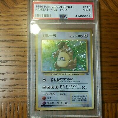 1996 Pokemon Japan Jungle Kangaskhan Holo Rare Swirl! PSA 9