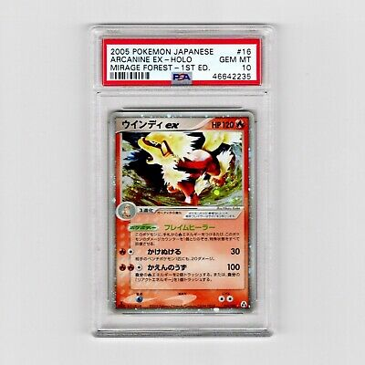 PSA 10 Pokemon 1st Edition Arcanine Japanese EX Legend Maker Mirage Forest