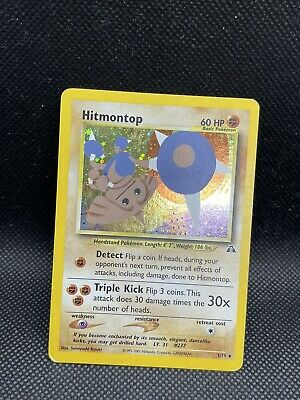 Hitmontop Holo - 3/75 Neo Discovery Unlimited Pokemon Card 🔥🔥🔥