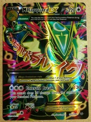 FULL ART Mega M Rayquaza EX ULTRA RARE 105/108 XY Roaring Skies Pokemon Holo- LP