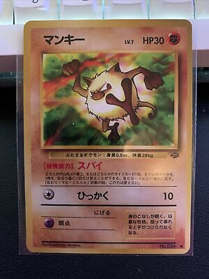 Mankey Pokemon Card Game - Pocket Monster - Japanese - No.056 - Jungle Set NM