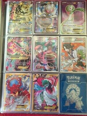 Pokemon Card Selection Steam Siege (1/114)