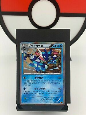Greninja 029/080 XY9 1st Edition Breakpoint Holo Pokemon Card > Japanese < NM+