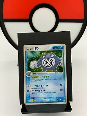 Poliwrath 027/082 EX FireRed & LeafGreen Holo Pokemon Card > Japanese < NM
