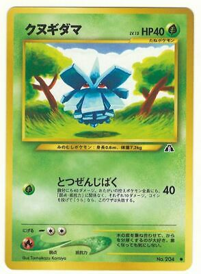 PINECO No. 204 NEO DISCOVERY Japanese POKEMON Card – MINT - LOOK !!!!!