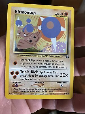 Hitmontop Holo 3/75 Neo Discovery Unlimited Pokemon Card EXC-NM
