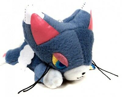 Pokemon Diamond & Pearl 5 Inch Glameow Plush