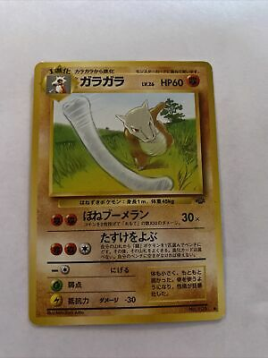 Pokemon Card Japanese Jungle Marowak (39/64) No.105