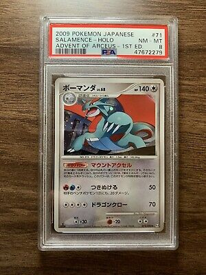 2009 Pokemon SALAMENCE Japanese - Advent of Arceus First Edition 1st - POP 3!!