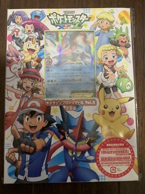 Pokemon card Ash Greninja EX Promo 290/XY-P Character Song Project Unopened Rare