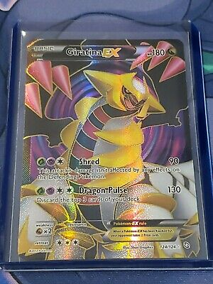 2012 Giratina EX Full Art 124/124 Dragons Exalted Pokemon Card EXTREMELY RARE NM